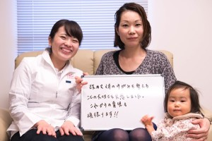 BMK産後の骨盤矯正 30代 女性