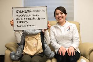 産後骨盤矯正 サイズ5cmマイナス 33歳女性