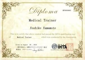 Medical Trainer