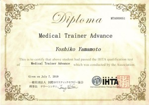 Medical Trainer Advance